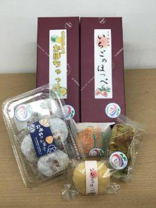 那珂川町ブランドに認定されているお菓子です